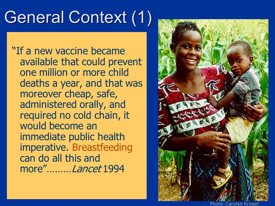 If a new vaccine became available that could prevent one million or more child deaths a year, and that was moreover cheap, safe, administered orally, and required no cold chain, it would become an immediate public health imperative.