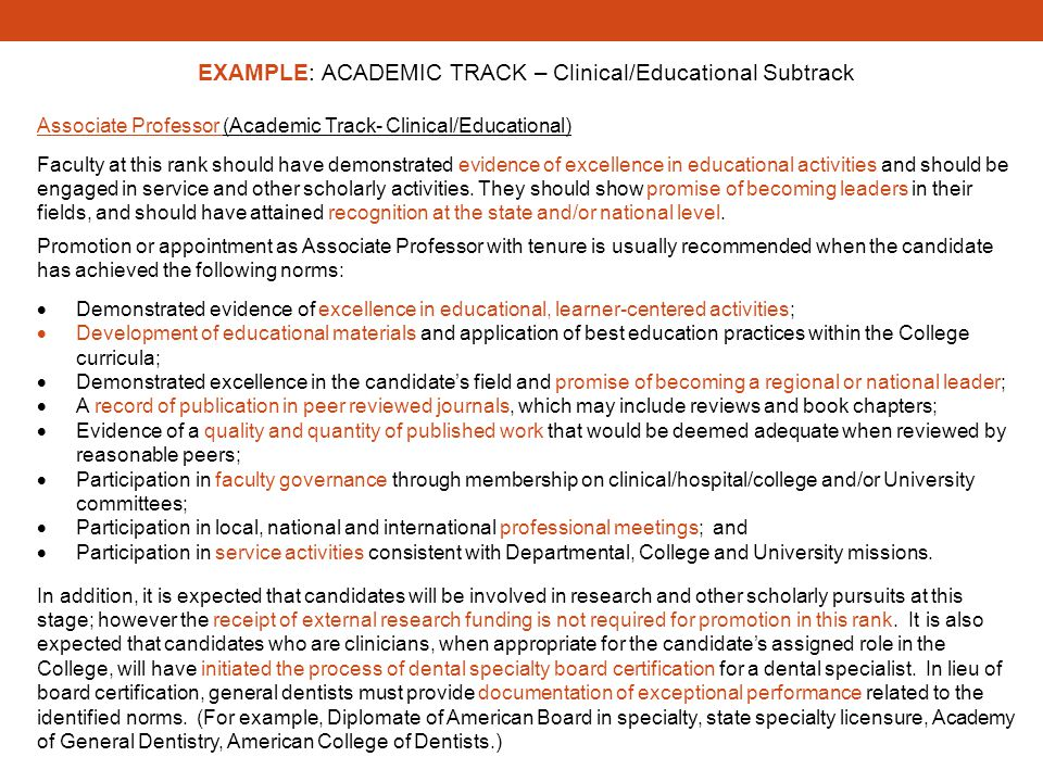 EXAMPLE: ACADEMIC TRACK – Clinical/Educational Subtrack Associate Professor (Academic Track- Clinical/Educational) Faculty at this rank should have de