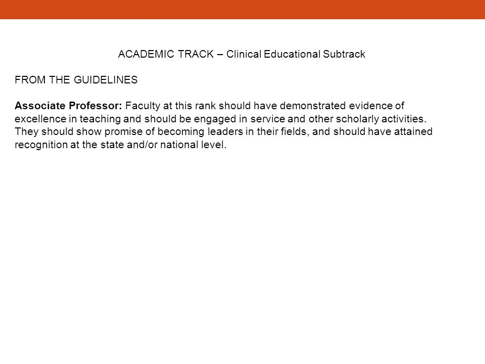 ACADEMIC TRACK – Clinical Educational Subtrack FROM THE GUIDELINES Associate Professor: Faculty at this rank should have demonstrated evidence of exce