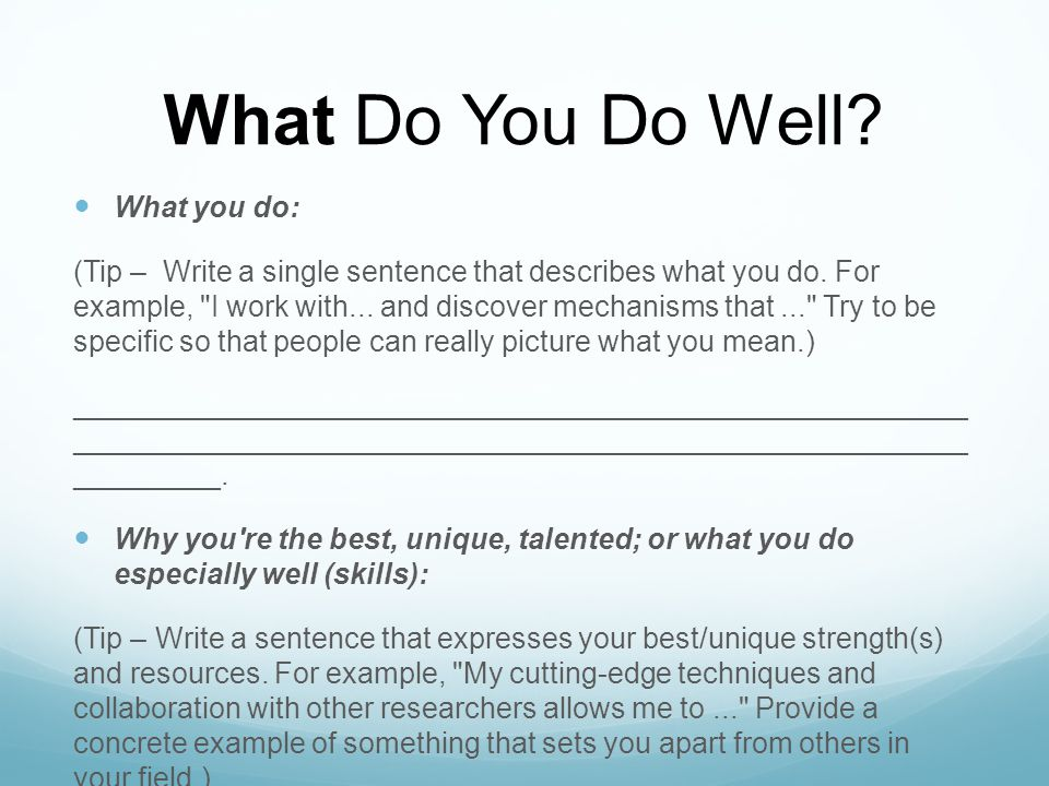 What Do You Do Well? What you do: (Tip – Write a single sentence that describes what you do. For example,