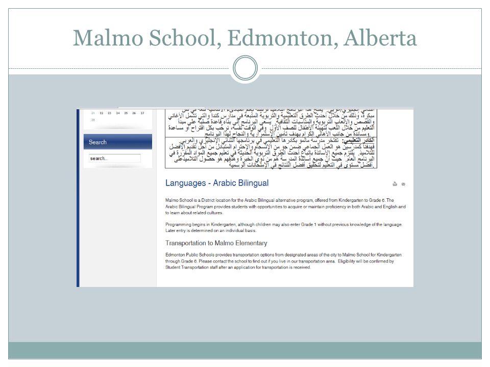 Malmo School, Edmonton, Alberta