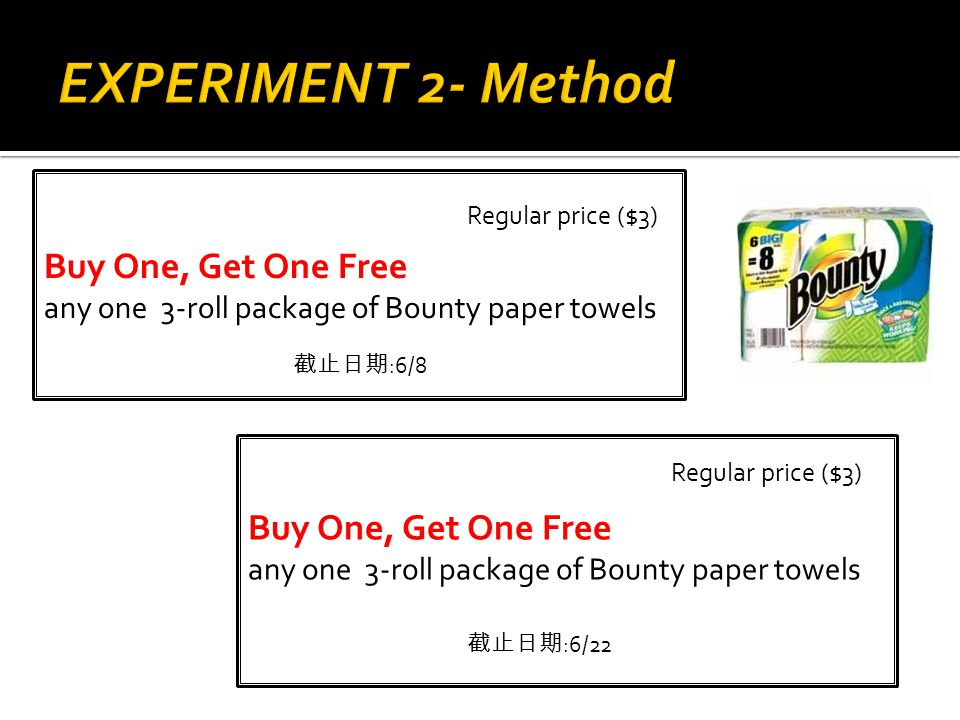 Buy One, Get One Free any one 3-roll package of Bounty paper towels Buy One, Get One Free any one 3-roll package of Bounty paper towels Regular price ($3) :6/8 :6/22