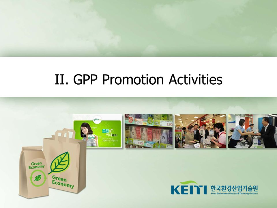 II. GPP Promotion Activities