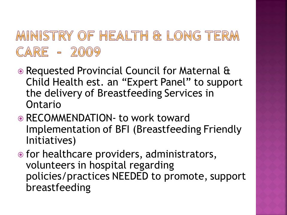 Requested Provincial Council for Maternal & Child Health est. an Expert Panel to support the delivery of Breastfeeding Services in Ontario RECOMMENDAT