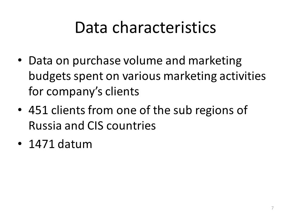 Data characteristics Data on purchase volume and marketing budgets spent on various marketing activities for companys clients 451 clients from one of the sub regions of Russia and CIS countries 1471 datum 7