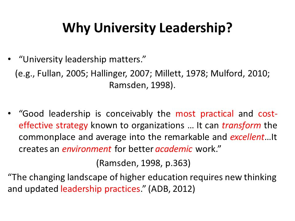 Why University Leadership. University leadership matters.