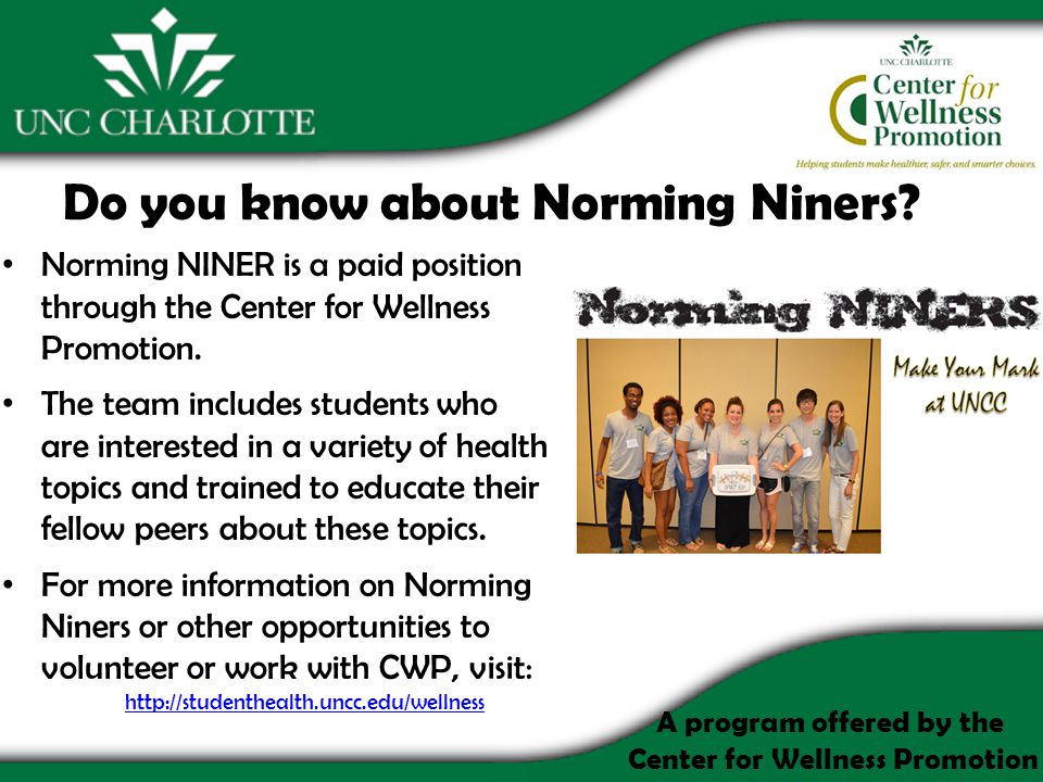 Do you know about Norming Niners.