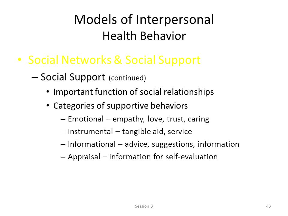 Models of Interpersonal Health Behavior Social Networks & Social Support – Social Support (continued) Important function of social relationships Categ