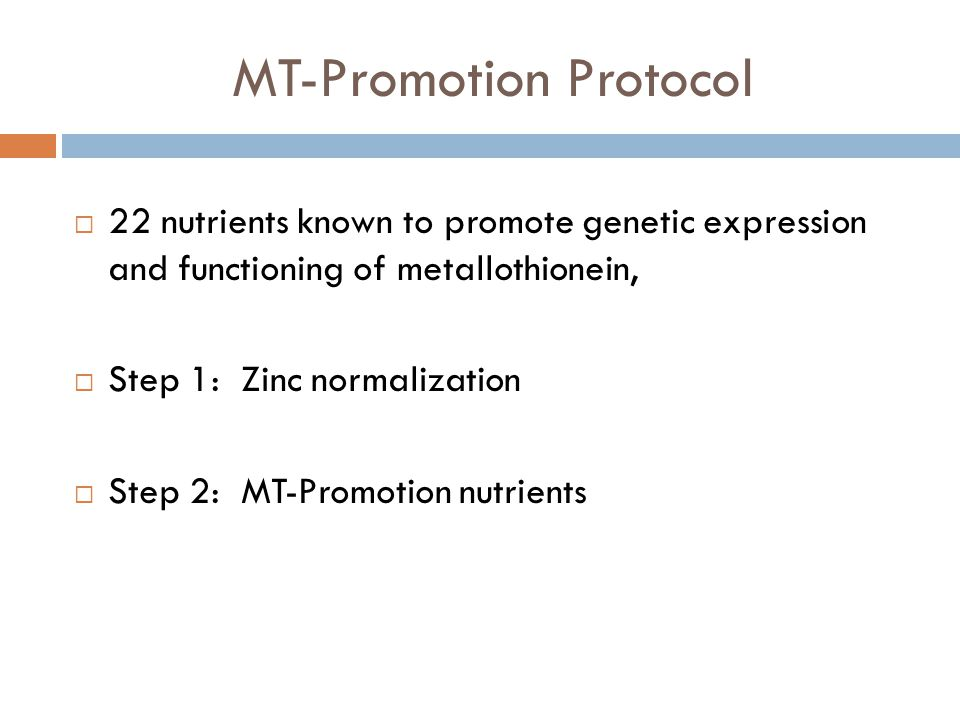 MT-Promotion Protocol 22 nutrients known to promote genetic expression and functioning of metallothionein, Step 1: Zinc normalization Step 2: MT-Promo