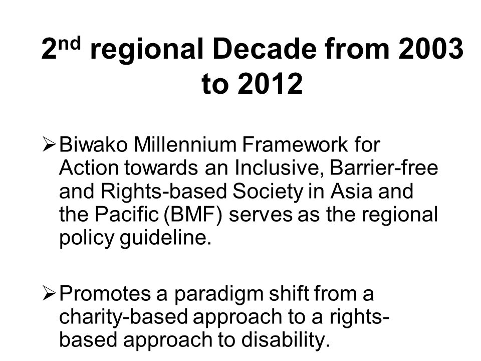 Biwako supports the work of the Ad Hoc Committee.