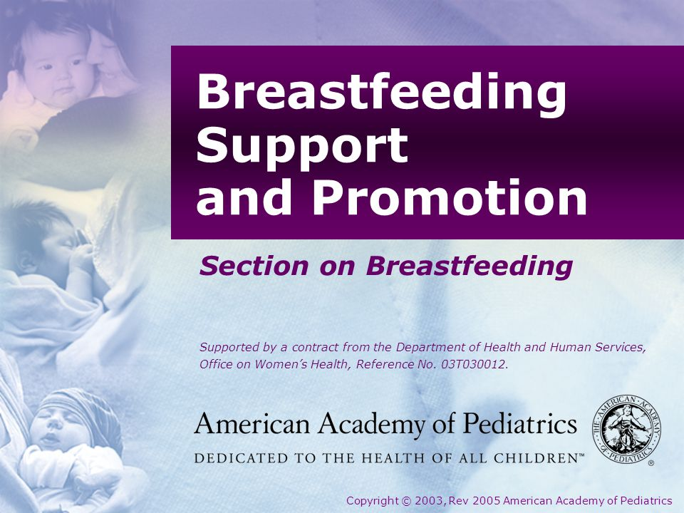 Section on Breastfeeding Supported by a contract from the Department of Health and Human Services, Office on Womens Health, Reference No.