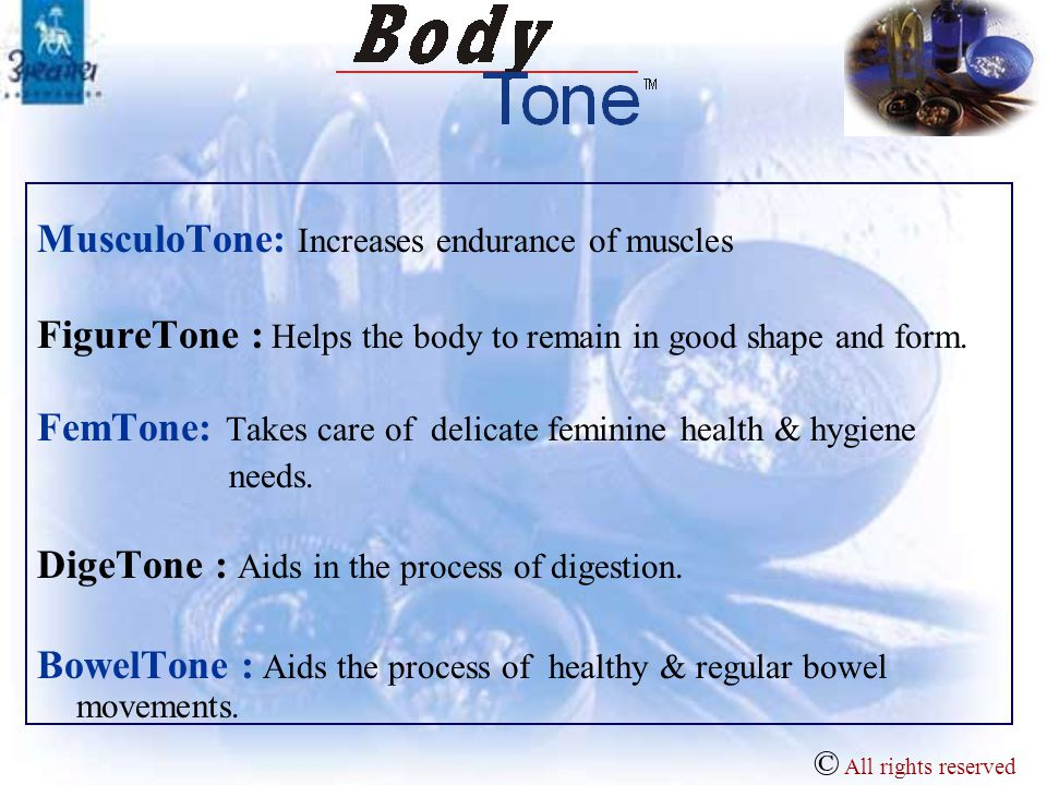 ImmuTone : Adaptogenic which helps the body cope with external stresses and strains WisdomTone : Improves concentration powers, boosts memory & brings mental clarity HeartTone : Protects and promotes a stable cardiac function LivTone : Protects and promotes the liver function PowerTone : Helps the body regain its vigor and vitality © All rights reserved