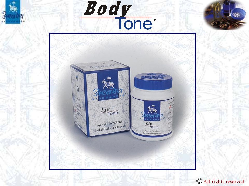 MusculoTone: Increases endurance of muscles FigureTone : Helps the body to remain in good shape and form.