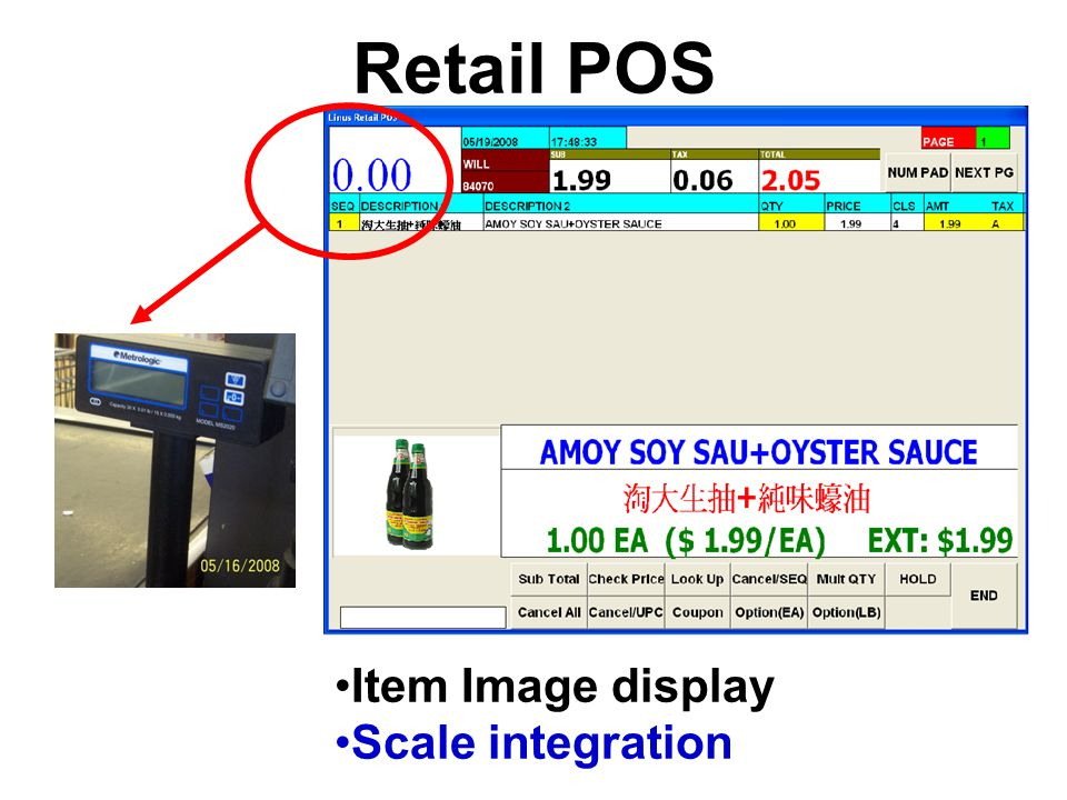 Retail POS Hold check Item look up/ Check Price