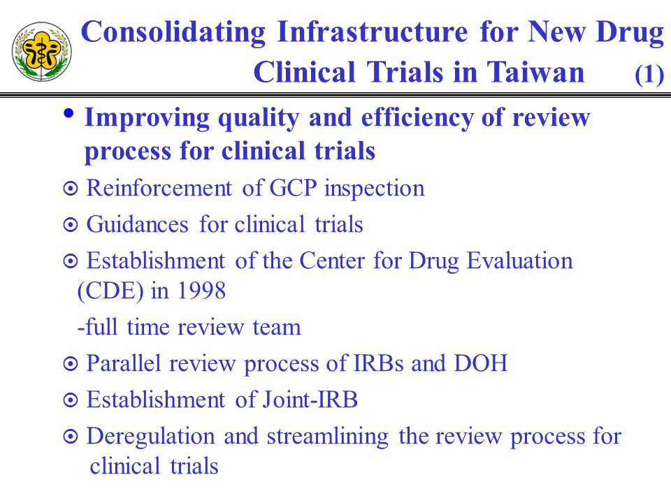 Consolidating Infrastructure for New Drug Clinical Trials in Taiwan (1) Improving quality and efficiency of review process for clinical trials Reinfor