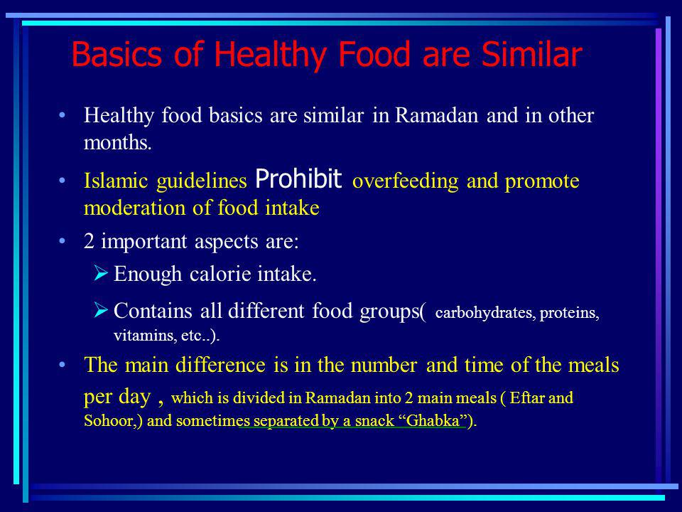 Ramadan is the Takeoff For promoting the 4 dimensions of Health and WellbeingFor promoting the 4 dimensions of Health and Wellbeing For Better Health and Longer Life.For Better Health and Longer Life.