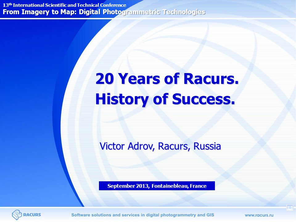 20 Years of Racurs.History of Success.