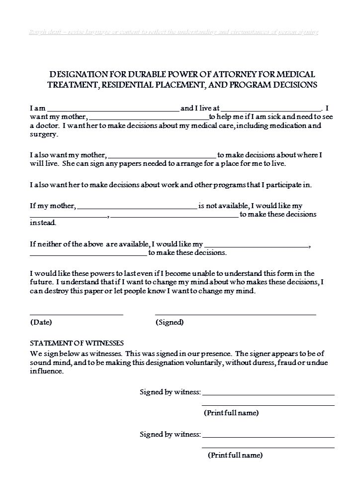 (Sample onlyrevise language or content to reflect the understanding and circumstances of the person signing.) POWER OF ATTORNEY FOR MEDICAL TREATMENT