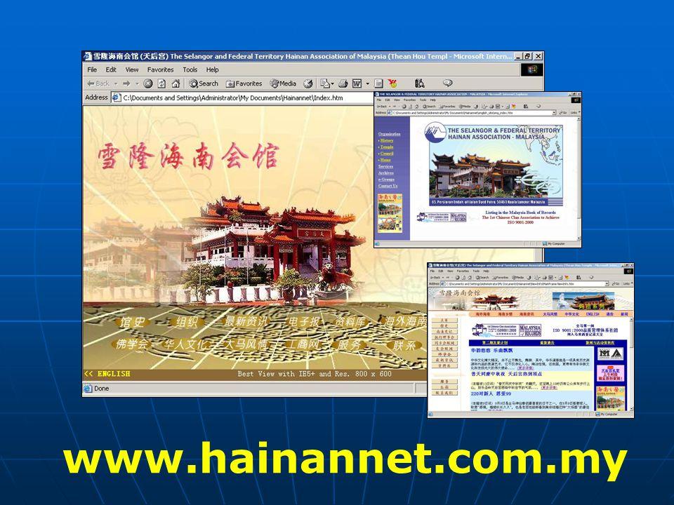 www.hainannet.com.my