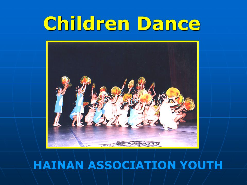 Children Dance HAINAN ASSOCIATION YOUTH
