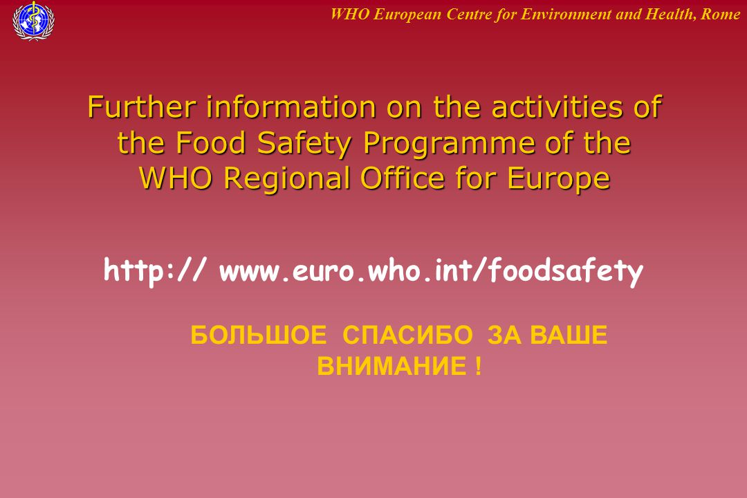 WHO European Centre for Environment and Health, Rome Further information on the activities of the Food Safety Programme of the WHO Regional Office for