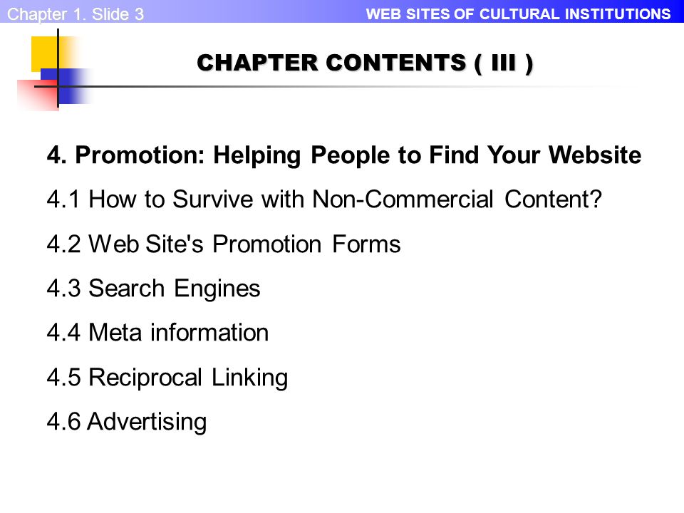 WEB SITES OF CULTURAL INSTITUTIONS Chapter 1. Slide 2 3.