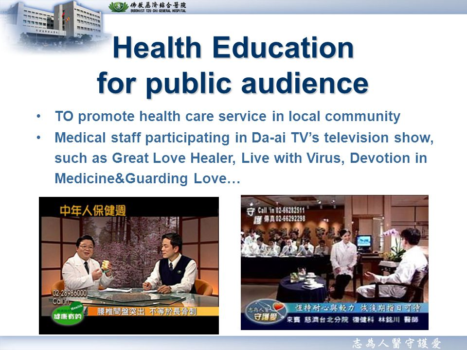 TO promote health care service in local community Medical staff participating in Da-ai TVs television show, such as Great Love Healer, Live with Virus, Devotion in Medicine&Guarding Love… Health Education for public audience