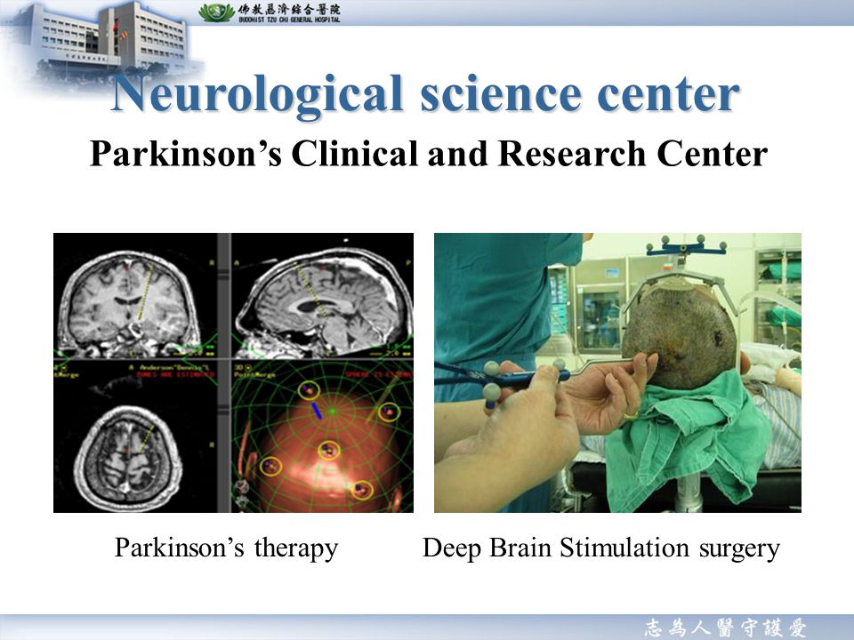 Neurological science center Parkinsons Clinical and Research Center Parkinsons therapy Deep Brain Stimulation surgery