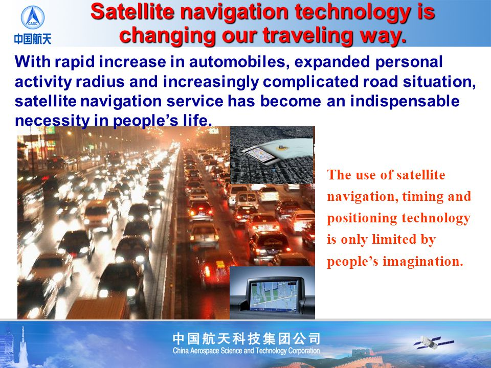 Satellite navigation technology is changing our traveling way.