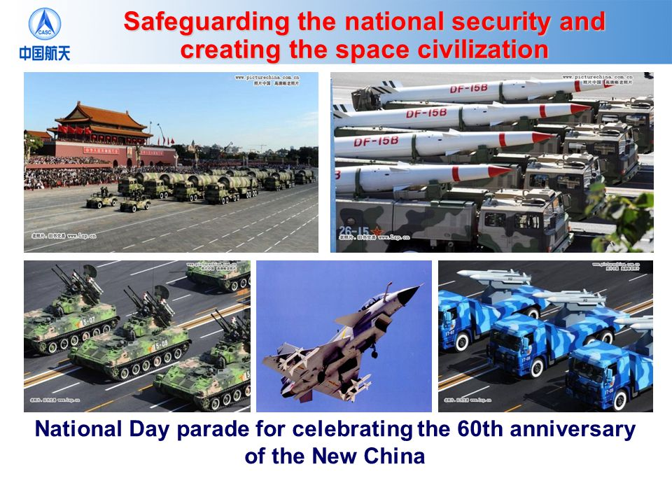 National Day parade for celebrating the 60th anniversary of the New China Safeguarding the national security and creating the space civilization