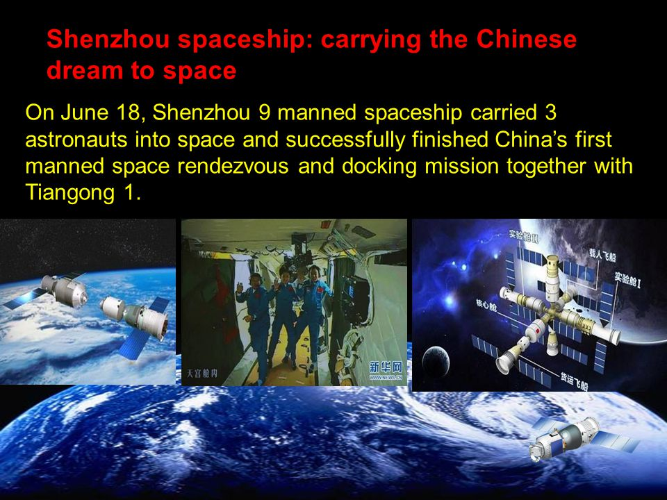 On June 18, Shenzhou 9 manned spaceship carried 3 astronauts into space and successfully finished Chinas first manned space rendezvous and docking mission together with Tiangong 1.