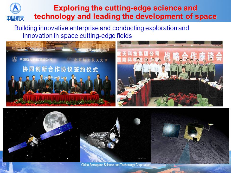 Exploring the cutting-edge science and technology and leading the development of space Building innovative enterprise and conducting exploration and i