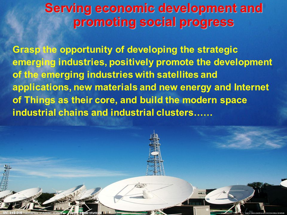 Grasp the opportunity of developing the strategic emerging industries, positively promote the development of the emerging industries with satellites and applications, new materials and new energy and Internet of Things as their core, and build the modern space industrial chains and industrial clusters…… Serving economic development and promoting social progress