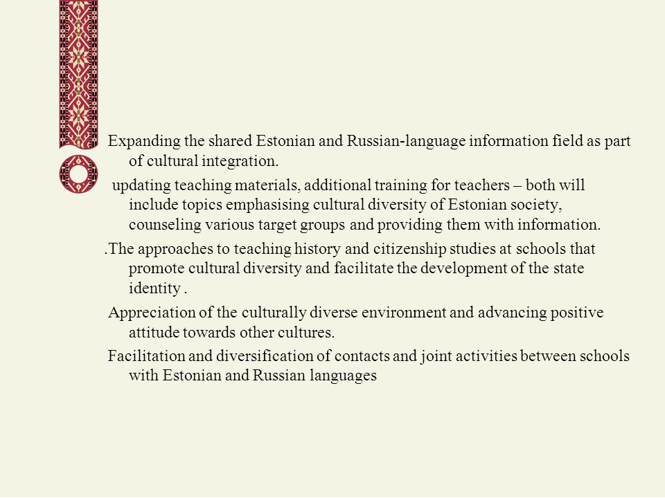 Expanding the shared Estonian and Russian-language information field as part of cultural integration. updating teaching materials, additional training