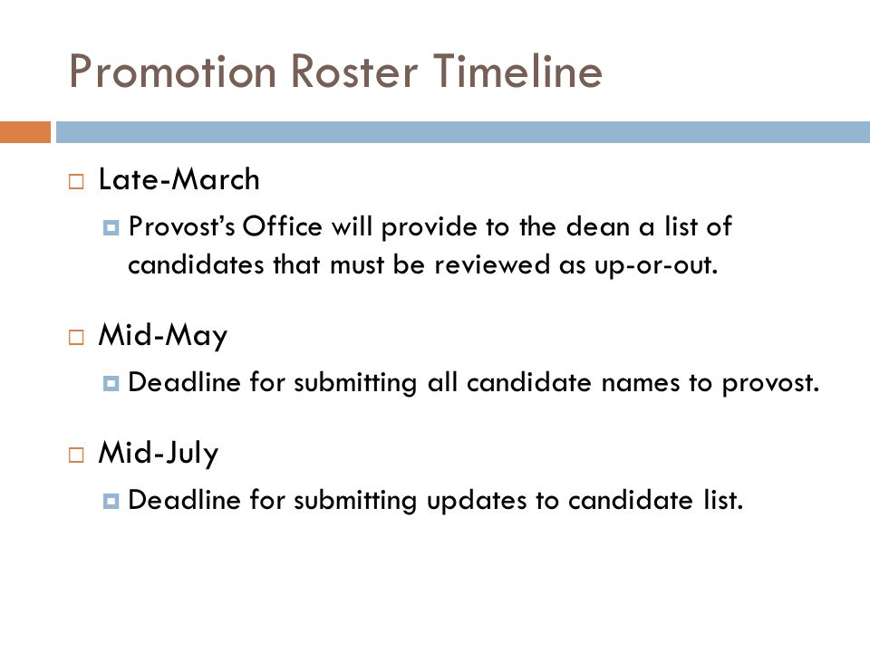 Promotion Roster Timeline Late-March Provosts Office will provide to the dean a list of candidates that must be reviewed as up-or-out.