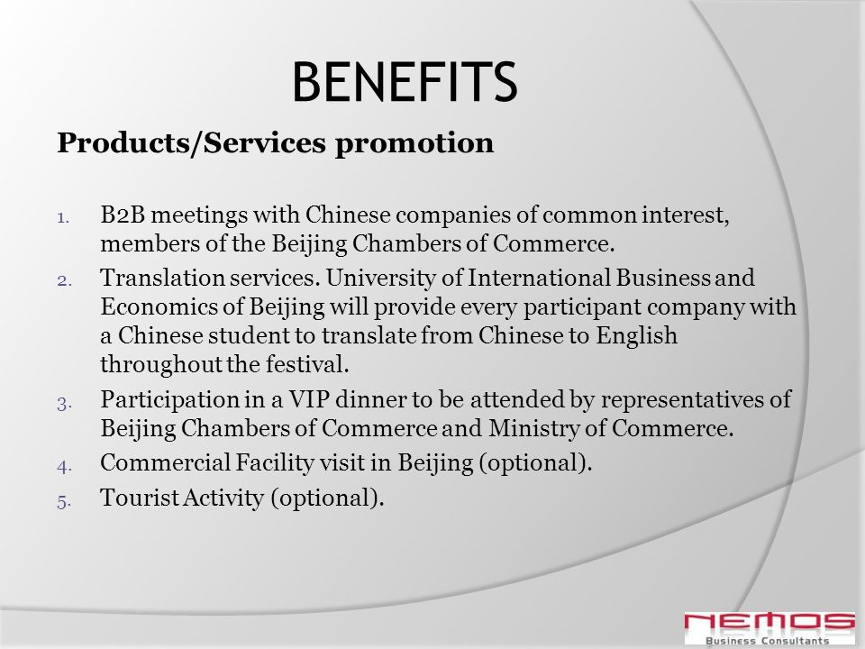 PROMOTION Promotion of the Festival in Beijing will be handled by the University of Beijing in collaboration with the Greek Embassy in Beijing and the Chinese Governments Commercial office for the CDB district (Beijing CDB Management Committee).