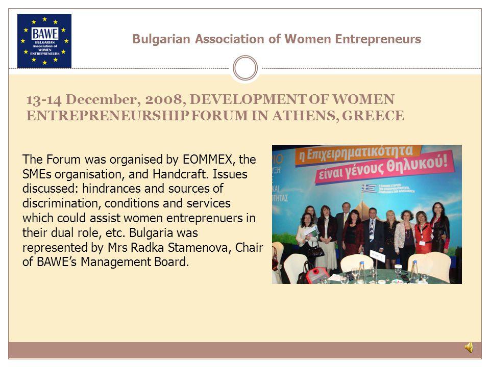 Bulgarian Association of Women Entrepreneurs