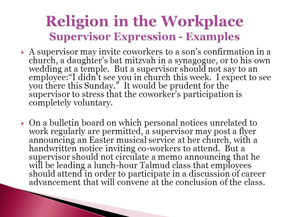 A supervisor may invite coworkers to a sons confirmation in a church, a daughters bat mitzvah in a synagogue, or to his own wedding at a temple. But a