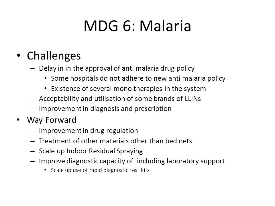 MDG 6: HIV/ AIDS Challenges – Delays in reporting – Human Resource: Multi tasked personnel – Procurement delays – Delays in initiating care (CT,PMTCT