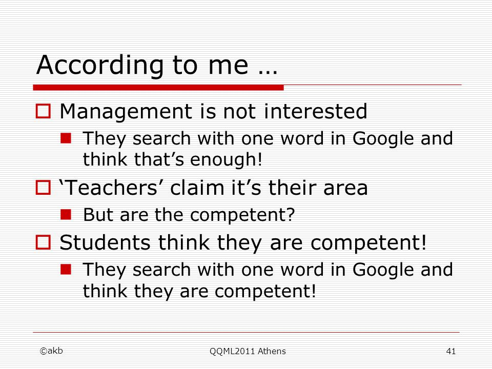 According to me … Management is not interested They search with one word in Google and think thats enough! Teachers claim its their area But are the c