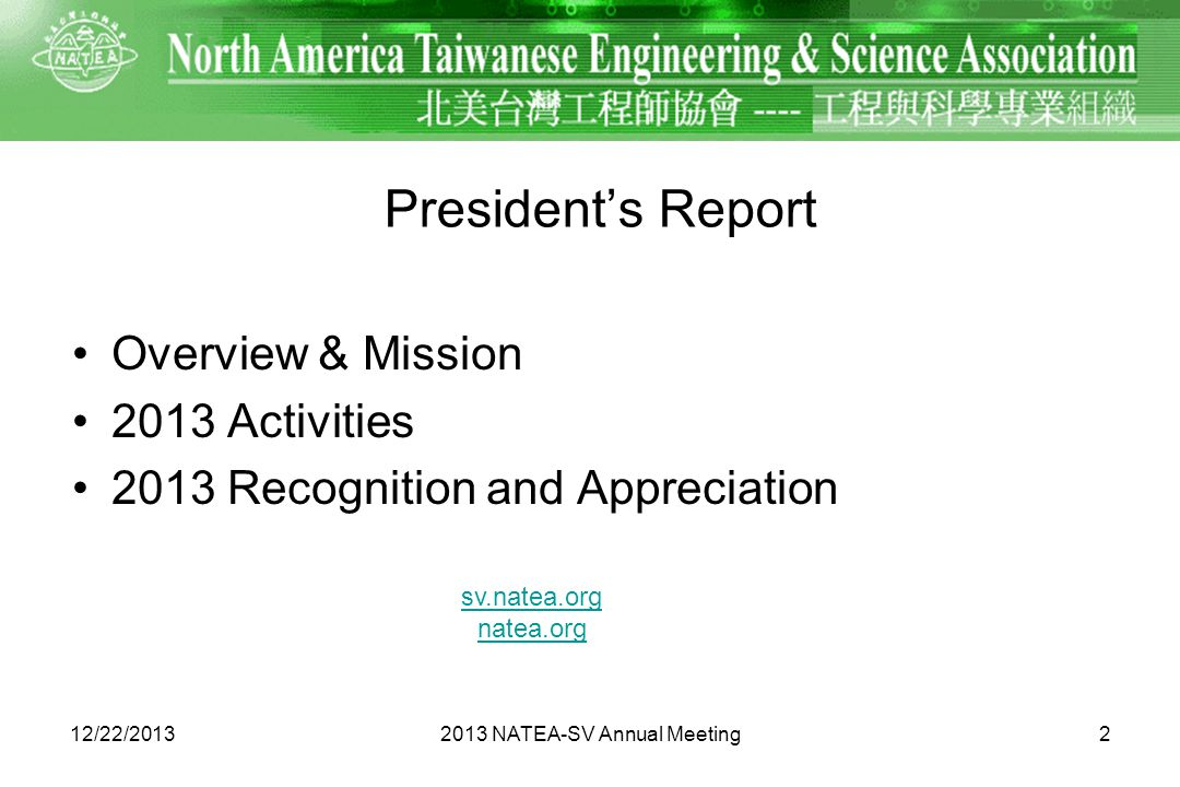 Overview Inception - 1991 Members – About 2200 engineers and scientists across U.S.