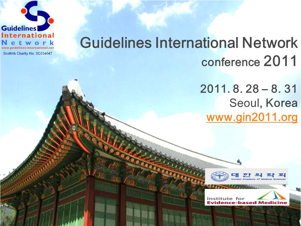 Guidelines International Network conference 2011 2011. 8. 28 – 8. 31 Seoul, Korea www.gin2011.org