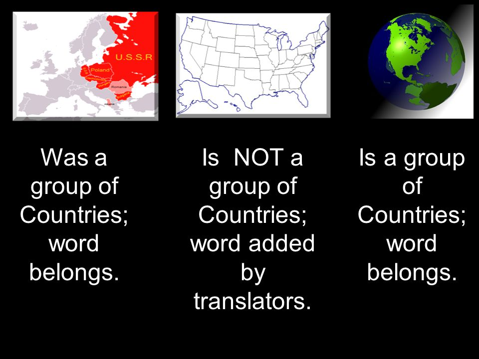 Was a group of Countries; word belongs. Is NOT a group of Countries; word added by translators. Is a group of Countries; word belongs.