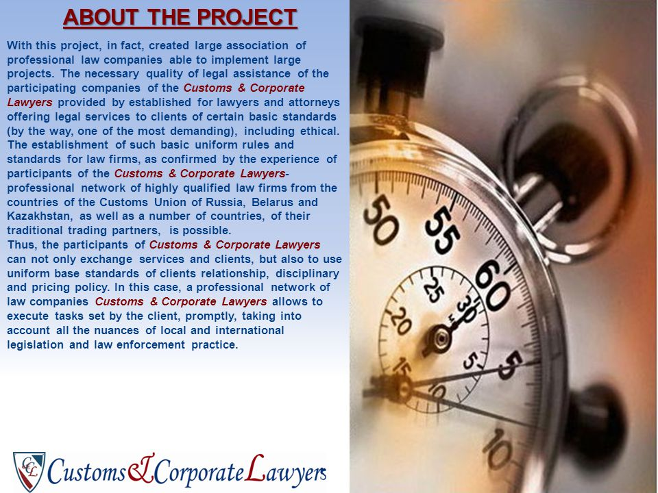 With this project, in fact, created large association of professional law companies able to implement large projects.
