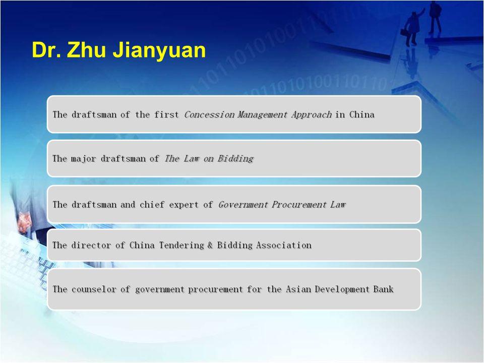 Dr. Zhu Jianyuan