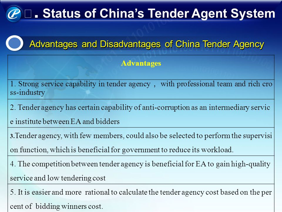 Advantages 1. Strong service capability in tender agency with professional team and rich cro ss-industry 2. Tender agency has certain capability of an