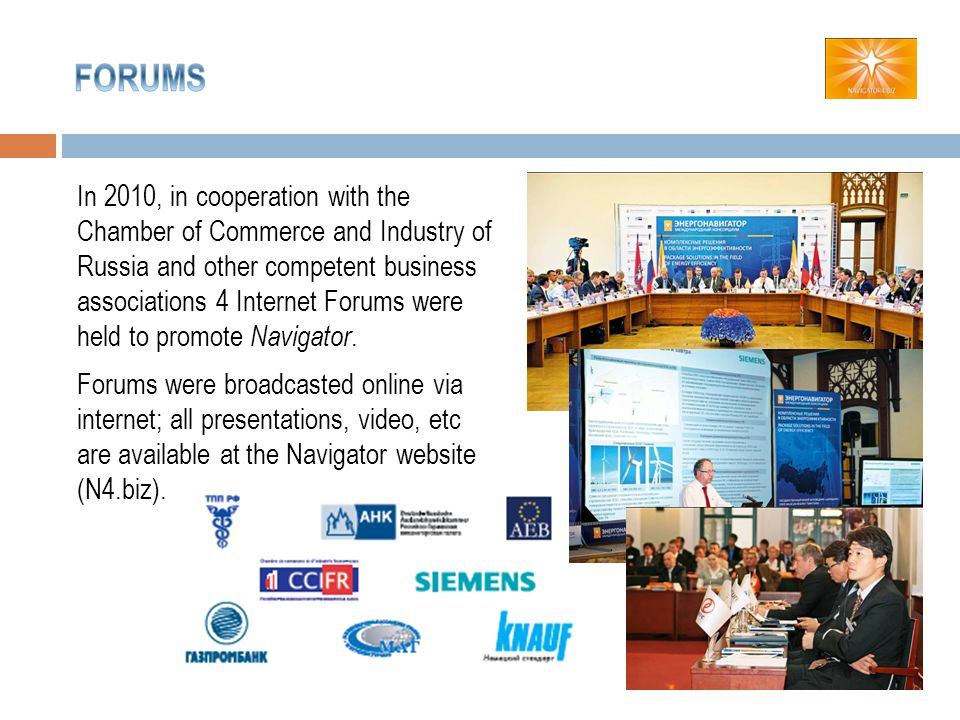 In 2010, in cooperation with the Chamber of Commerce and Industry of Russia and other competent business associations 4 Internet Forums were held to promote Navigator.
