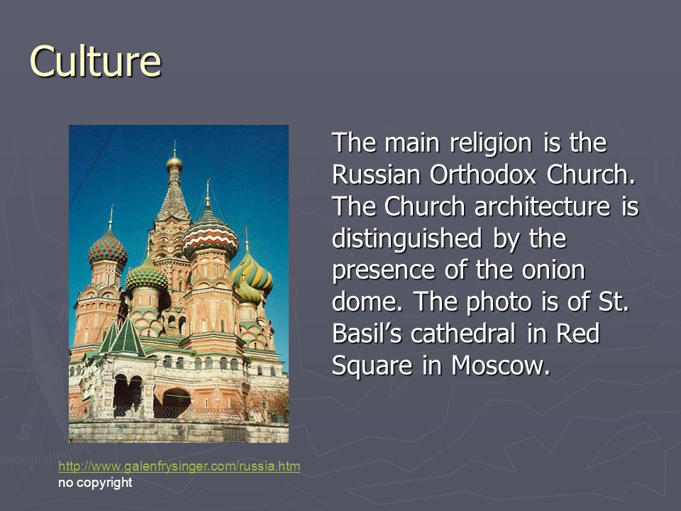 Culture The main religion is the Russian Orthodox Church. The Church architecture is distinguished by the presence of the onion dome. The photo is of