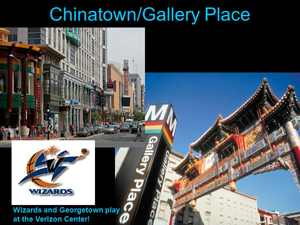 Chinatown/Gallery Place Wizards and Georgetown play at the Verizon Center!