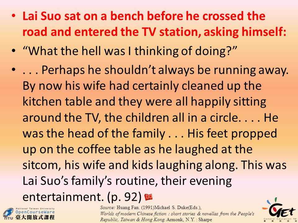 Lai Suo sat on a bench before he crossed the road and entered the TV station, asking himself: What the hell was I thinking of doing?...